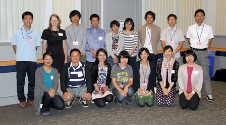 Program Beasiswa Penataran Guru Di Jepang 2017