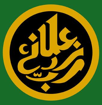 Program S2 Magister Manajemen Universitas Islam Jakarta (UID)