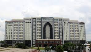 Biaya Kuliah Universitas Ahmad Dahlan (UAD) Yogyakarta Tahun 2019/2020