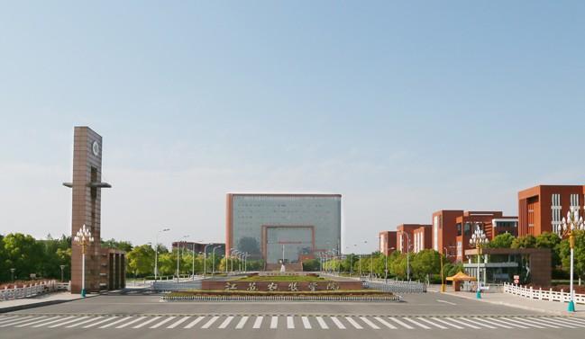 Beasiswa Kuliah D3 Jiangsu Agri-Animal Husbandry Vocational College, China