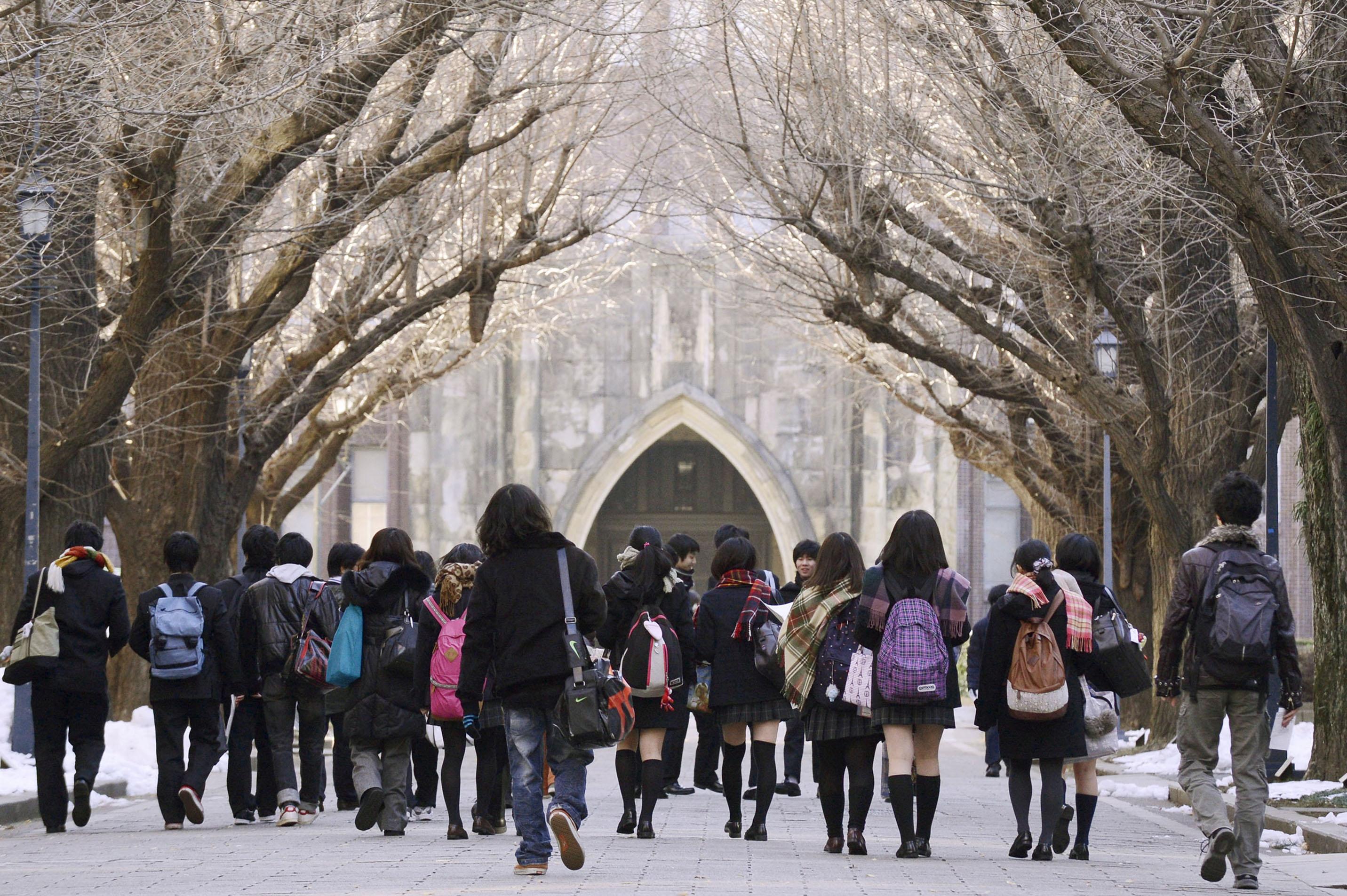TOYO Universty Full Scholarships Untuk Lulusan SLTA