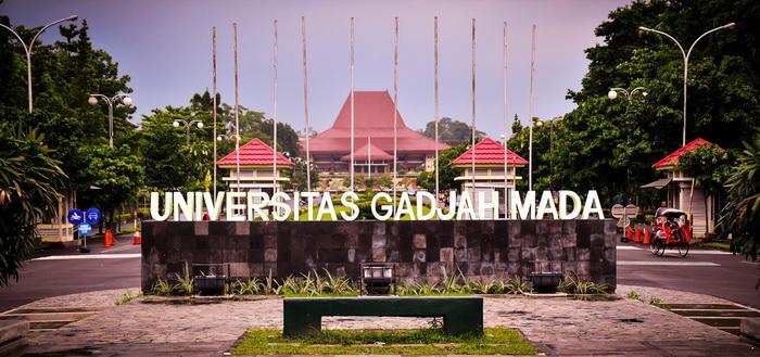 Beasiswa Kuliah Universitas Gadjah Mada (UGM) 2017/2018