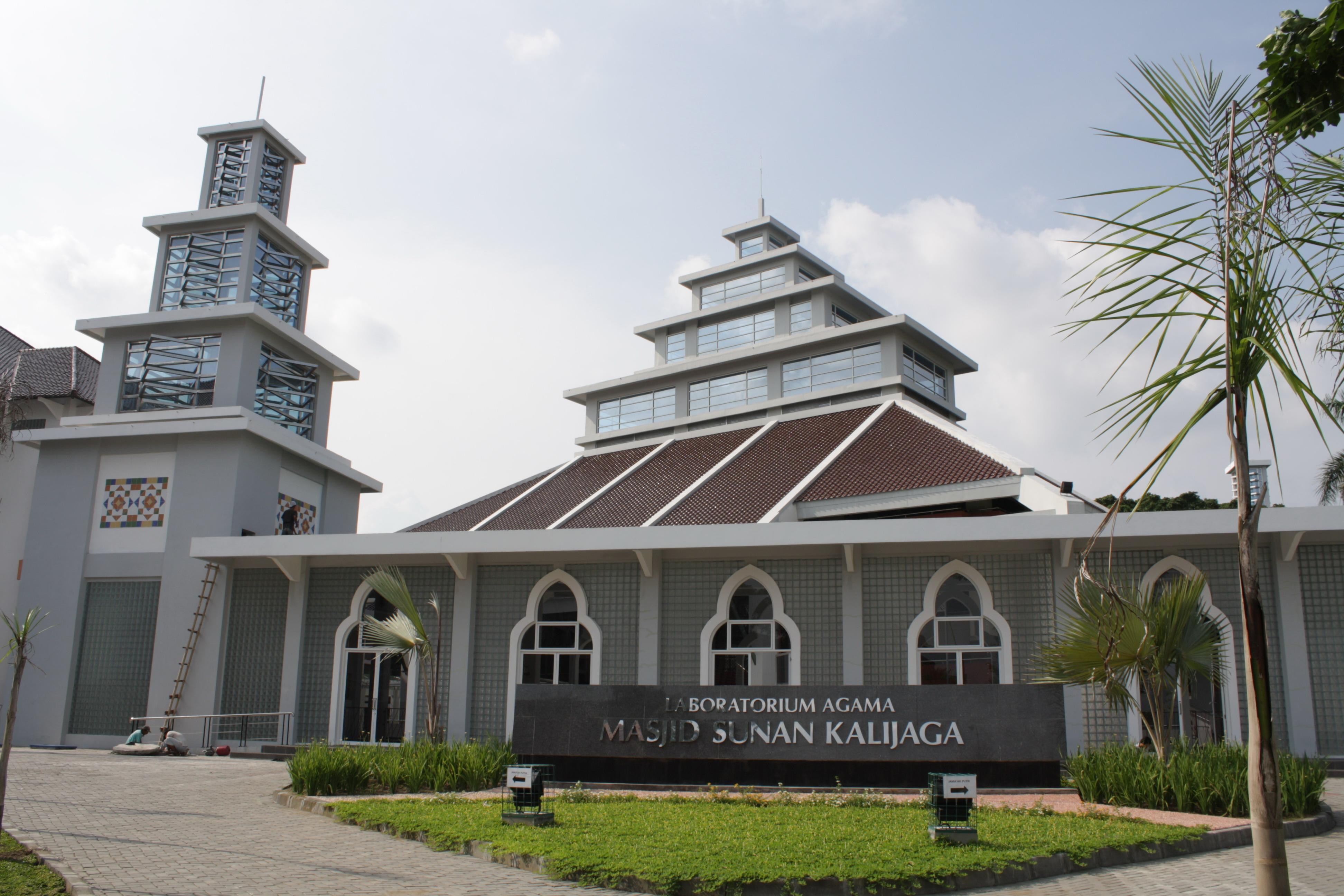 Biaya Kuliah Tunggal Universitas Islam Negeri (UIN) Sunan Kalijaga Yogyakarta