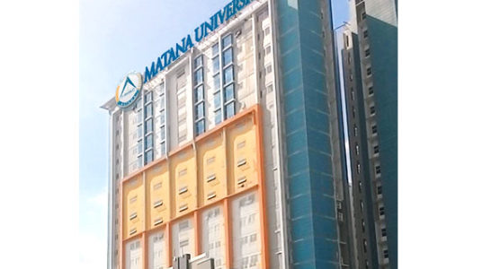 Biaya Kuliah Universitas Matana (UM) Tangerang Tahun 2019/2020