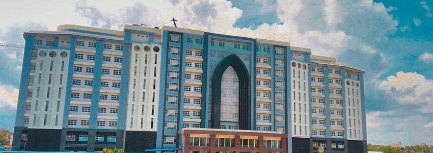 Biaya Kuliah Universitas Ahmad Dahlan (UAD) Yogyakarta Tahun 2020/2021